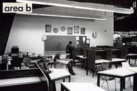 Model Secondary School for the Deaf -- Old -- Interior (1970s) #16