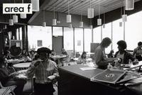 Model Secondary School for the Deaf -- Old -- Interior (1970s) #2
