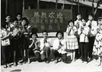 Xi'an School for the Deaf (China)